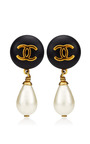 What Goes Around Comes Around - Vintage Chanel Black Pearl Drop Earring From What Goes Around Comes Around