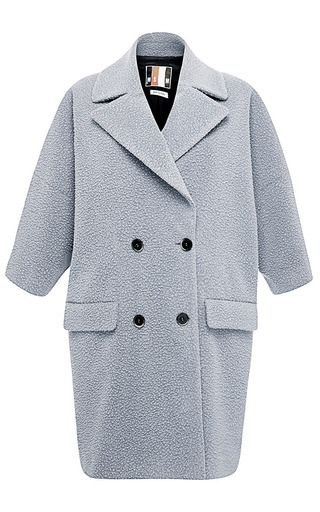 Medium msgm dark grey db wool coat 2