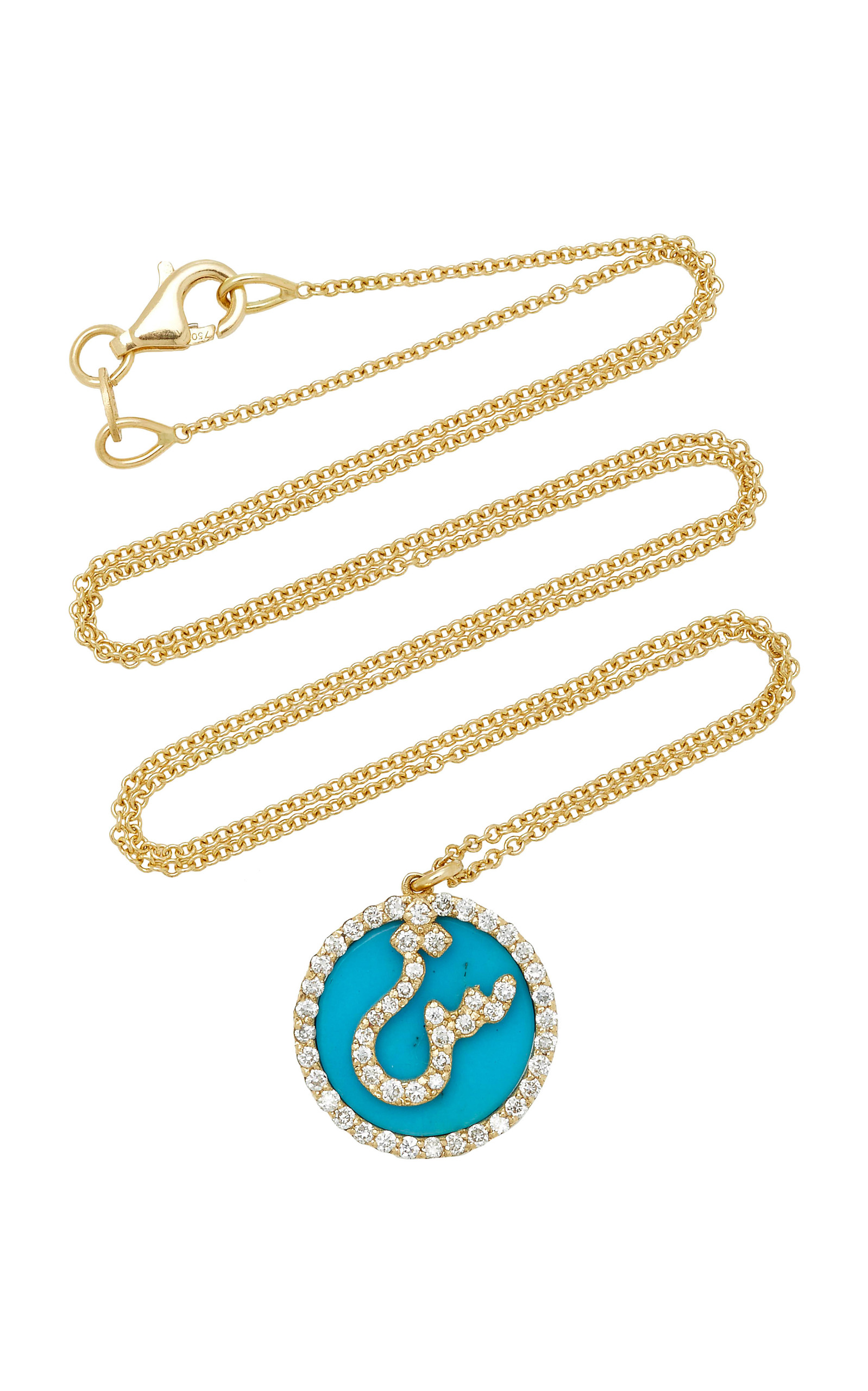 M\'O Exclusive: Treasure Disk Arabic Initial Necklace With ...