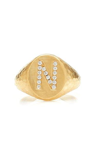 18K Yellow Gold Initial Signet Ring