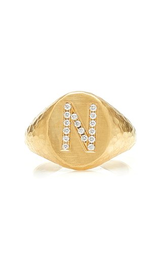 18K Yellow Gold Initial Signet Ring