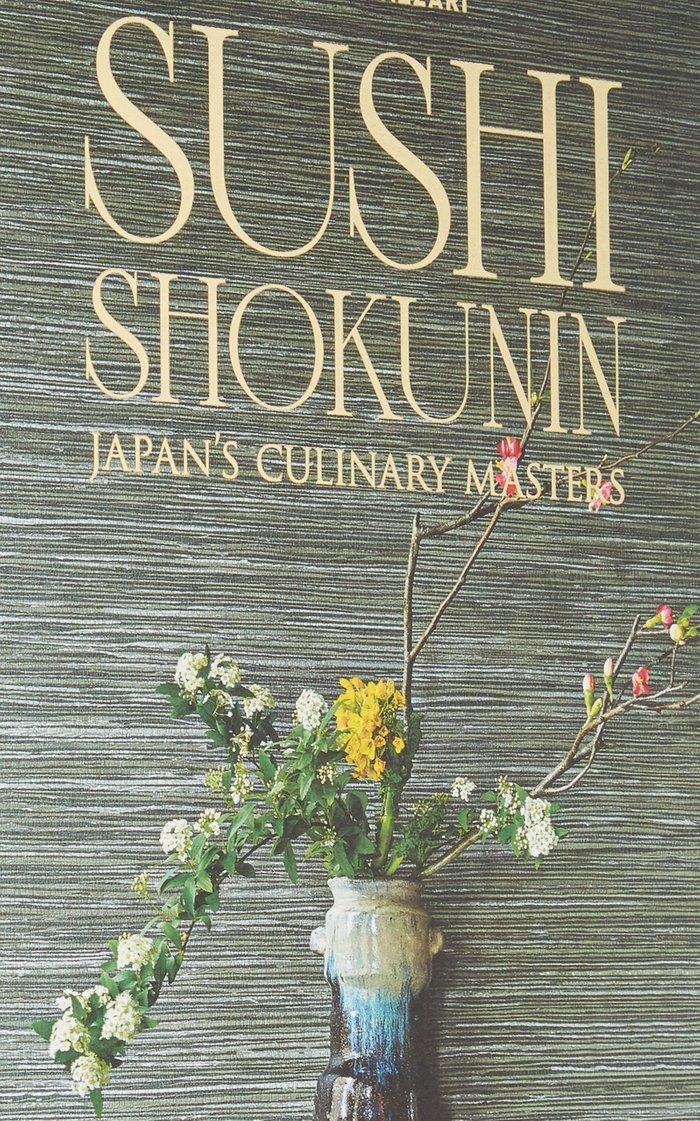 Sushi Shokunin: Japan's Culinary Masters Hardcover Book