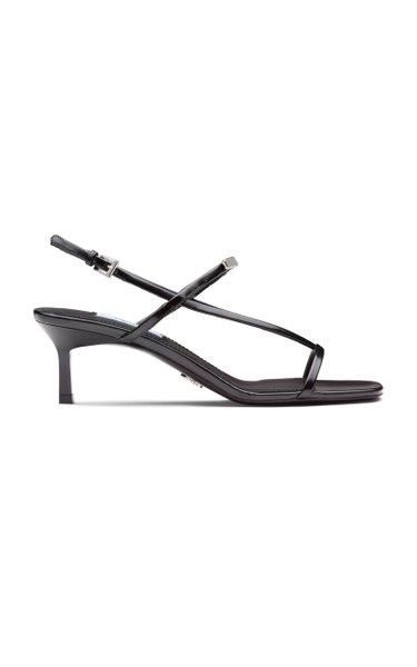 Brushed Leather Slingback Sandals