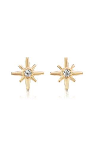 Starburst 18K Yellow Gold Diamond Stud Earrings