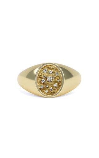 18K Yellow Gold Volcan Ring